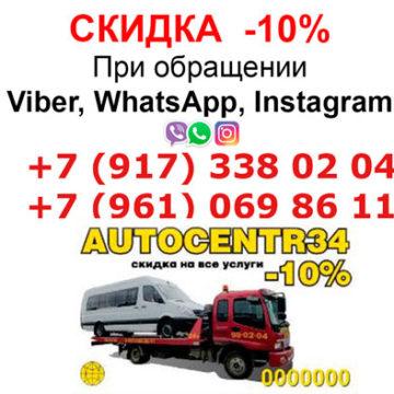 viber-whatsapp-instagr
